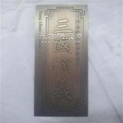 纸类标签梯面不锈钢腐蚀标牌、骏飞标牌、优质不锈钢腐图片