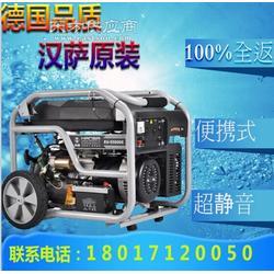 2KW静音发电机多少钱图片