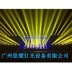 330w光束灯、炫熠灯光、澳门280w光束图案灯图片