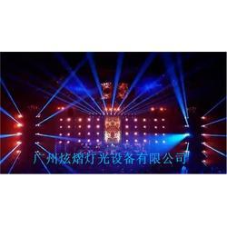 新疆光束灯,330w光束灯视频效果,炫熠灯光(推荐商家)图片