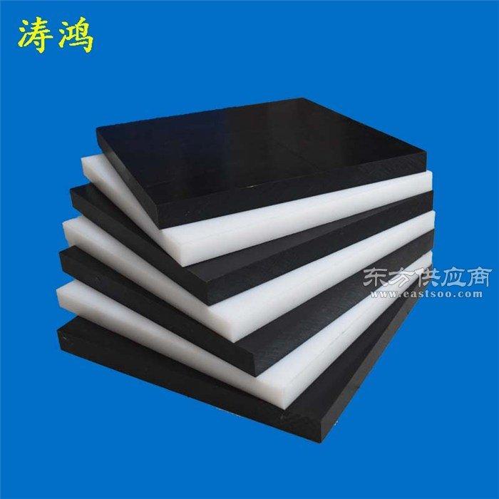 鑫丰化工 高分子聚乙烯板厂家-亳州聚乙烯板厂家图片