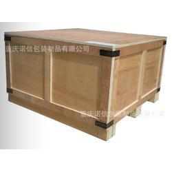 木箱-免熏蒸木箱-重慶諾信包裝(優質商家)圖片