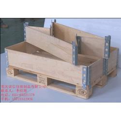 涪陵包装箱-重庆诺信木包装箱-木包装箱公司图片