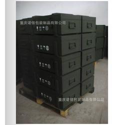 重庆诺信包装(图)|重庆包装市场|开县重庆包装图片