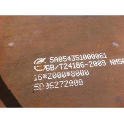 现货_石嘴山耐磨板_XAR450耐磨板图片