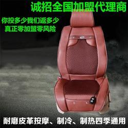 汽车座垫 广州东必强汽车用品 四效合一智能汽车座垫图片