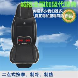 汽车坐垫,东必强汽车用品,汽车坐垫代理图片