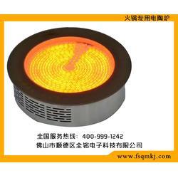 黑龙江火锅电磁炉,全铭电子科技,吧台式火锅电磁炉图片