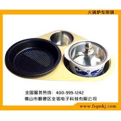 专业生产火锅电磁炉、贵阳火锅电磁炉、全铭火锅电磁炉图片