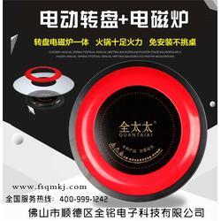 吉林火锅电磁炉,佛山全铭电子科技,吧台式火锅电磁炉图片