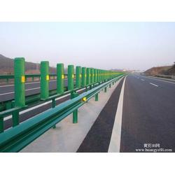 湖南公路波形护栏板波形梁护栏、山东君安图片