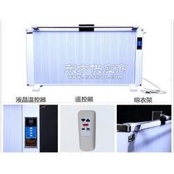 电热线碳纤维电暖器,阳光益群,碳纤维电暖器厂家图片