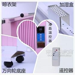 工业烤箱壁挂式电暖器_壁挂式电暖器_阳光益群(图片