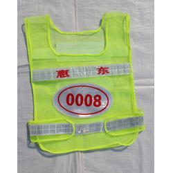 京华服饰(图) 交通安全反光衣 反光衣图片