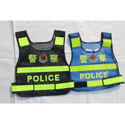 消防反光衣,无锡反光衣,京华服饰(查看)图片