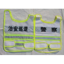 桂林反光衣、京华服饰、反光衣生产厂家图片