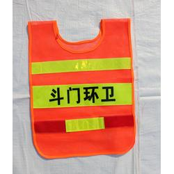 道路施工反光衣|京华服饰(在线咨询)|贵阳反光衣图片