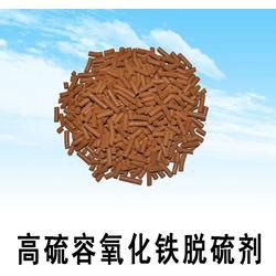 zno脱硫剂、爱翔工贸(在线咨询)、脱硫剂图片