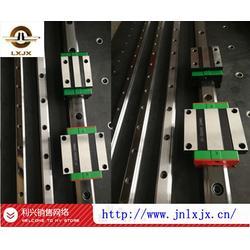 导轨-低组装HGL55-HA直线导轨-利兴机械(优质商家)图片