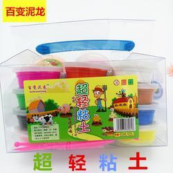 太空泥怎么玩_广州太空泥_亿家人日用品(查看)图片