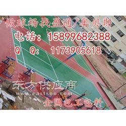 金寨寿县网球场塑胶场地,3mm塑胶网球场厂家图片