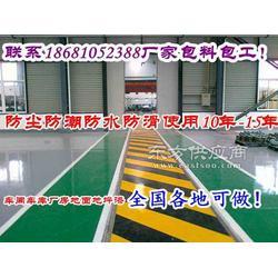 贵德县兴海县亮光直涂环氧树脂地坪施工,亮光直涂环氧树脂地坪公司图片
