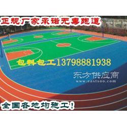 噶尔县黑胶粒塑胶跑道施工,颗粒塑胶跑道图片