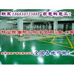 花垣保靖县直涂环氧防滑地坪施工,新型环氧树脂漆公司图片