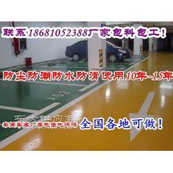 双峰县直涂环氧防滑地坪施工,新型环氧树脂漆公司图片