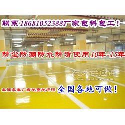 泸溪凤凰直涂环氧防滑地坪施工,新型环氧树脂漆公司图片
