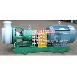 50FSB-25耐腐蚀氟塑料化工泵氟塑料合金离心泵图片