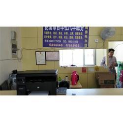 汽车年审地址-年审-昆山百车社上牌(查看)