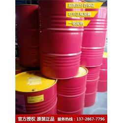 壳牌润滑油总经销、石龙镇壳牌润滑油、壳牌润滑油代理商图片