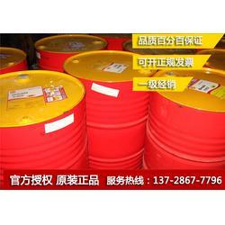 壳牌润滑油-一级代理-壳牌润滑油经销商图片