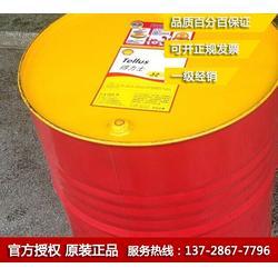 壳牌润滑油专卖店-一级代理-桂林壳牌润滑油
