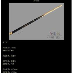 台球用品销售|郑州台球用品|威派台球(查看)图片