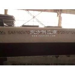 SA516Gr70热处理丨SA516Gr70化学成分图片