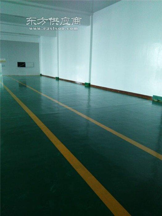 环氧地坪施工工艺、招远金涛(在线咨询)、环氧地坪图片