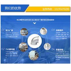 山西玛钢管件厂家直销-太谷继红玛钢铸造(在线咨询)玛钢管件图片