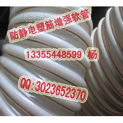 耐老化排污工业管/TPU塑筋螺旋管规格齐全图片