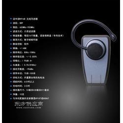 热销产品UHF无线超强波段解说器 话中游导游讲解设备 蓝牙款耳挂式图片