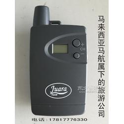 话中游无线解说器 通用发射器 199个频道 24小时持续使用 300米距离 同声传译 导游讲解图片