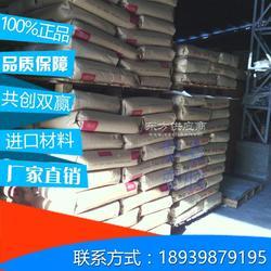 热稳定PA66加纤30 美国杜邦 70G33HS1L NC010 尼龙玻纤增强级图片