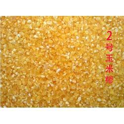 济南玉米糁、乔氏面粉(优质商家)、玉米糁图片