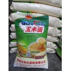 咸寧苞谷面,喬氏玉米面,苞谷面廠家圖片