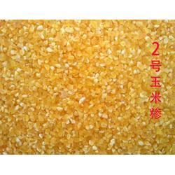 北海玉米糁-玉米糁加工-乔氏面粉图片
