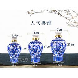 全国供应3斤陶瓷酒瓶酒坛厂家图片