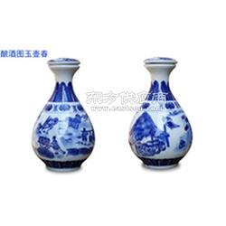 1斤陶瓷酒瓶、1斤陶瓷酒坛、密封坛子图片