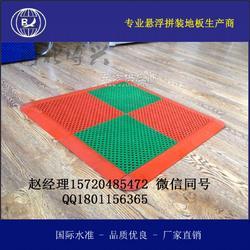 户外专业移动式悬浮拼装地板 厂家供应地板图片
