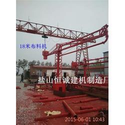 混凝土布料机_12米混凝土布料机_河北恒诚建机(优质商家)图片